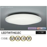 【登野照明 】TOSHIBA LED 60.9W EC 星光吸頂燈 LEDTWTH61EC 遙控調光調色吸頂燈