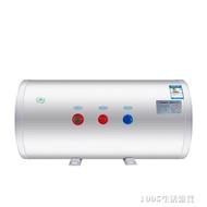 家用儲水式電熱水器速熱洗澡40/50/60/80升扁桶