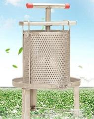 壓蜂蜜機不銹鋼榨蠟機網眼土蜂蜜壓榨機 榨中蜂蜜榨汁壓糖機   領券下定更優惠