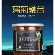 谯韵堂 蒲公英菊苣根茶200g 玉兰根茶苦苣兰菊根茶蒲公英茶菊苣茶