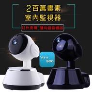 🎈  🎈 A065 二百萬監視器 yoosee支援手機 攝影機 wifi+有線 監視器 onvif
