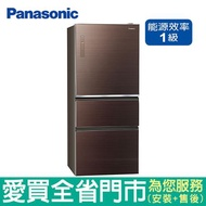 Panasonic國際610L三門玻璃變頻冰箱NR-C61     0NHGS-T含配送到府+標準安裝