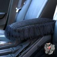 汽車扶手墊 汽車扶手箱墊套中央扶手箱套手扶箱墊女蕾絲花邊車內飾套裝裝飾