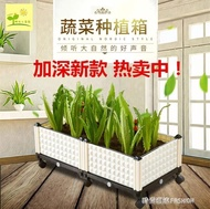 家庭陽台種菜箱 蔬菜種植箱 家庭戶外菜園長方形立體組合加大菜盆HM  時尚潮流
