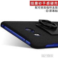 HTC手機殼 HTC U11 手機殼U11保護殼磨砂外殼薄HTC U11plus手機保護套 MKS 第六空間