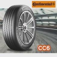 馬牌 CC6 215/55R17 輪胎 CONTINENTAL