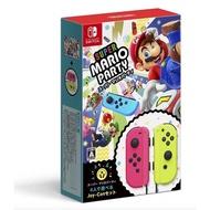 NS 任天堂 Switch Mario Party 超級瑪利歐派對 Joy-Con 同捆組 (遊戲+Joy-Con)