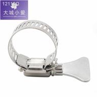 ☼▲緊固卡箍鋼管固定卡扣萬能夾緊金屬u型鐵管連接件固定卡子扣喉箍