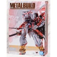◆弘德模型◆ MB 超合金 紅異端改 METAL BUILD Astray Red Frame Kai 紅色異端改 新規