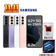 Samsung Galaxy S21 5G (8G/256G) 6.2吋旗艦智慧型手機【拆封新品】