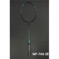 (台同運動活力館) YONEX NANOFLARE 700 綠色【NF-700】羽球拍【攻防拍】