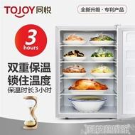 保溫櫃 同悅家用廚房飯菜保溫櫃箱商用食品保溫保鮮熱菜神器保溫板暖菜寶 DF 科技藝術館
