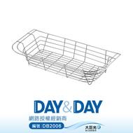 【DAY&DAY】不鏽鋼水槽半邊籃(ST3013)