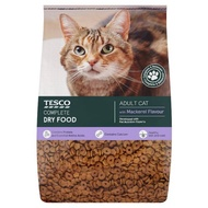 Tesco Adult Cat Complete Dry Food with Mackerel Flavour 7kg