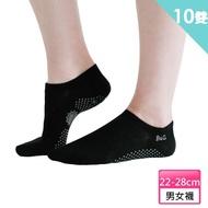 【京美】竹炭鍺石能量抗菌消臭按摩襪超值組