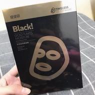 免運-提提研保濕金箔黑面膜