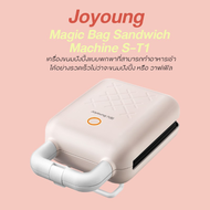 Joyoung Magic Bag Bread Sandwich Maker Machine S-T1 เครื่องปิ้งขนมปังไฟฟ้า เครื่องทำแซนวิช ที่ปิ้งขนมปัง เครื่องทำวาฟเฟืล 2 in 1 - เครื่องทำวาฟิล เครื่องทำวาฟเฟ เตาทำแซนวิช Sandwich and Waffle Maker ที่ทำวาฟเฟิล เตาทำวาฟเฟิล เครื่องทำแซนวิ ที่ทำแซนวิช