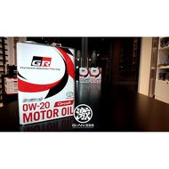 激安333 - TOYOTA GR MOTOR OIL 0W20 豐田正品機油4L