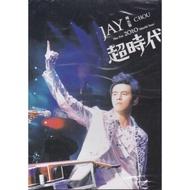 Jay Chou - The Era 2010 World Tour DVD