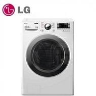 LG 樂金 14KG F2514DTGW 洗脫烘 變頻 滾筒洗衣機 馬達十年保固  (含基本運費+基本安裝+舊機回收)