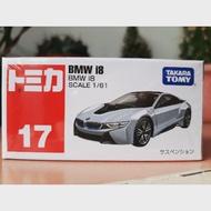 TOMICA 小車BMW i8  NO.17