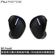 NuForce BE Free8 高音質分離式真無線耳機
