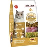 [免運費] Uncle Paul 保羅叔叔 貓糧/貓飼料 ~ 雞肉糙米口味 18kg 特價$1100