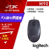 【最高回饋23%】Logitech 羅技 M90 光學滑鼠 黑灰
