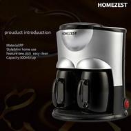 โปรโมชั่น เครื่องชงกาแฟสด เครื่องทำกาแฟสด 300ml ราคาถูก เครื่องชงกาแฟ เครื่องชงกาแฟสด เครื่องชงกาแฟอัตโนมัติ เครื่องชงกาแฟพกพา