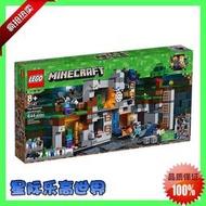【kand】樂高 21147 LEGO 拼裝積木玩具 Minecraft Minecraft 巖底大冒險