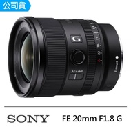 【SONY 索尼】FE 20mm F1.8 G 超廣角定焦鏡頭--公司貨(SEL20F18G)