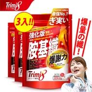 Trimi8 強化版胺基纖(333粒/包;3入組)(特賣)