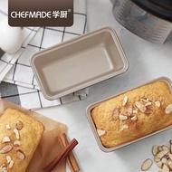 [CHEFMADE] 1LB SMALL LOAF PAN - WK9064