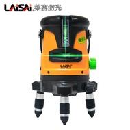 萊賽(LAISAI)綠光2線激光水平儀LSG671SD藍光標線儀LD光水平儀