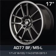 AD 17 inch 8JJ 4X100 4X114.3 ET35 ORI CAR SPORT RIMS WHEELS AD77