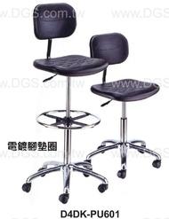 無塵防靜電椅 Antistatic Cleanroom Chairs