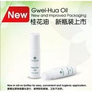 E.Excel 丞燕桂花油 Gwei Hua Oil 5ml x2 REMOVE BARCODE!