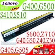 LENOVO 電池(保固最久)-聯想 G400S電池.G405S,G410S,G500S電池,G505S,G510S,G600S電池,G40,G50,M50電池