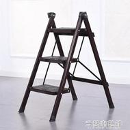 梯椅 收納梯子輕便型折疊碳鋼家用便攜梯人字可折疊拍攝晾衣架梯椅便攜 中秋節快樂
