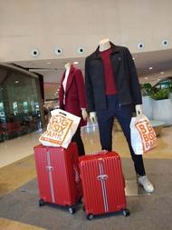กระเป๋าเดินทาง PATIO CLASSIC 20,24,28 นื้ว