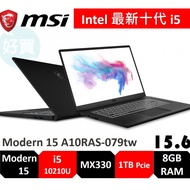 msi 微星 Modern 15 A10RAS 079TW 15吋 i5-10210U/8G/MX330/1TB SSD
