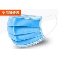 台灣現貨,海外代購商品,防塵口 罩,一次性,10片盒裝,現貨,防護口 罩,非醫療級