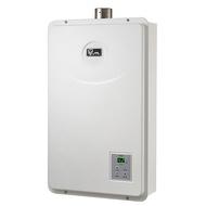 (全省安裝)喜特麗強制排氣數位恆溫FE式13公升(與JT-H1332同款)熱水器JT-H1332_NG1/JT-H1332_NG2/JT-H1332_LPG *能效二級桶裝