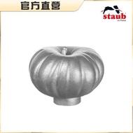 【法國Staub】造型鍋蓋頭(南瓜)