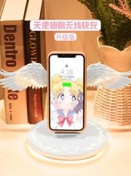 無線充電盤 天使之翼無線充電器通用適用蘋果小米三星華為11原裝mate30帶翅膀p30萬能xr 10 雙12購物節.交换礼物