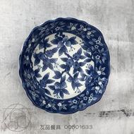 日本製  6.5吋 方井藍桃 淺盤/00501633~友品餐具-預+現