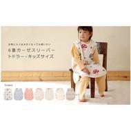 5月 日本連線代購 人氣品牌 Hoppetta (2~7歲)六重紗蘑菇防踢被 六層紗防踢被 大童款 蘑菇背心