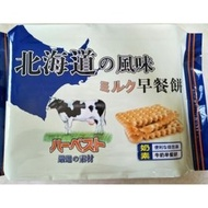 特濃牛奶早餐餅(北海道的風味)