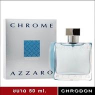 น้ำหอม AZZARO CHROME EDT