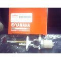 YAMAHA原廠愛將150SR150追風135RZR油杯
